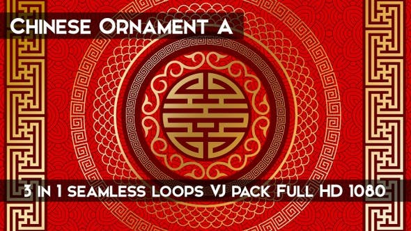 Thumbnail for Chinese Ornament A
