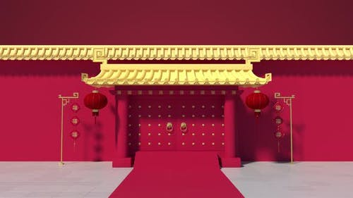 Enter the Chinese palace, red walls and golden tiles.