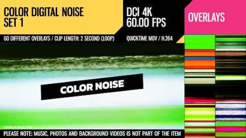Color Digital Noise (4K Set 1)