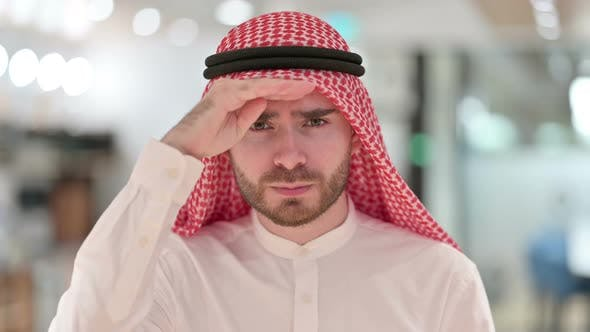 Thumbnail for Portrait of Curious Arab Businessman Searching for Something