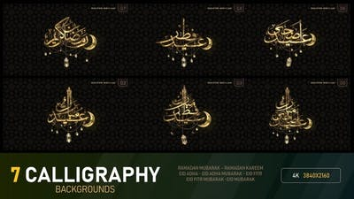 Arabic Calligrphy Backgrounds