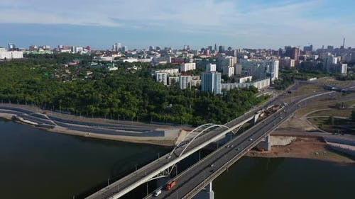 Belsky Southern Automobile Bridge Over the Belaya River in the City of Ufa the Capital of