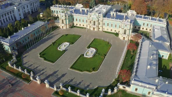 Thumbnail for Mariyinsky Palace Aerial View. Official Ceremonial Residence of the President of Ukraine in Kyiv