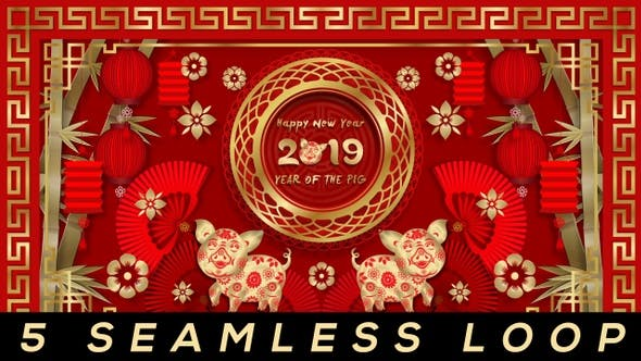 Thumbnail for Chinese New Year 2019