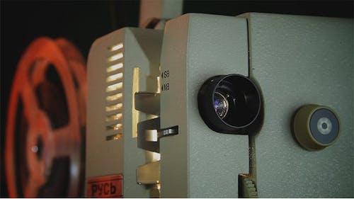 Film Projector Old Memories