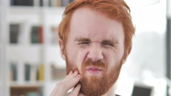 Thumbnail for Toothache, African Man with Tooth Infection