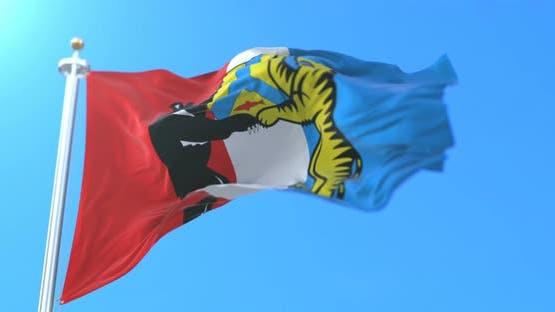 Khabarovsk Flag, Russia