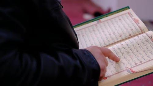 Read Quran Masjid