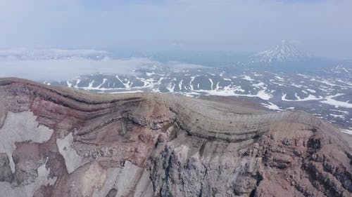The Crater of Gorely Volcano