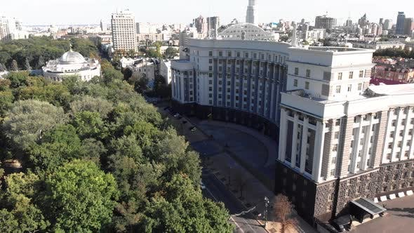 Thumbnail for Government of Ukraine. Cabinet of Ministers. Kyiv. Aerial View
