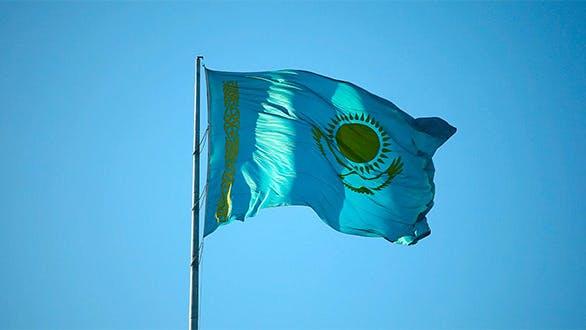 Thumbnail for Kazakhstan flag.