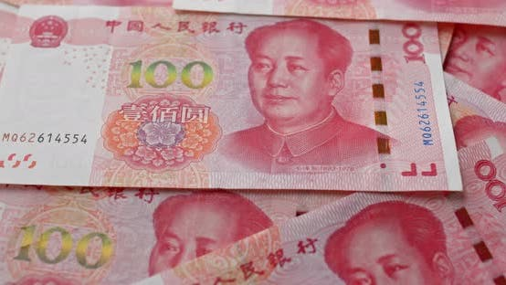 Thumbnail for RMB banknote in rotation