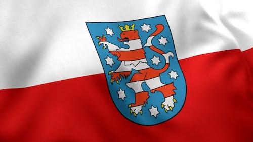 Drapeau Thuringe avec emblème