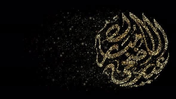 Thumbnail for Eid Al Adha Mubarak Calligraphy 03