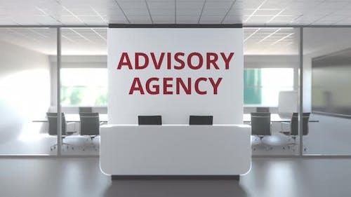 Modern Office of an Advisory Agency