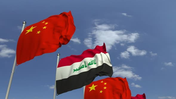 Thumbnail for Flags of Iraq and China at International Meeting
