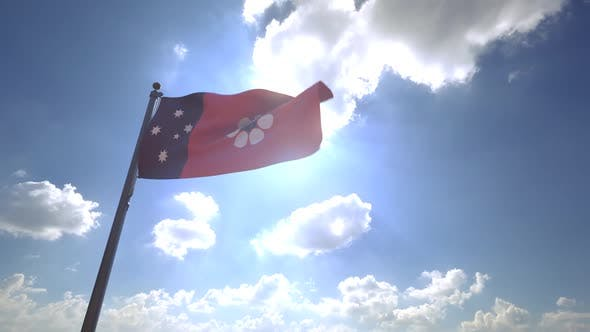Cover Image for The Northern Territory Flag on a Flagpole V4