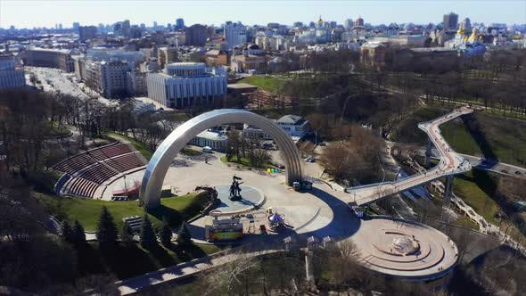 Thumbnail for People Friendship Arch and Pedestrian Bridge of Klitschko. Reunion Arch in Kyiv, Ukraine. Aerial
