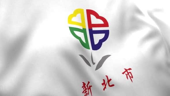 New Taipei City Flag (Taiwan, China)