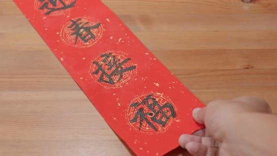 Thumbnail for Chinese calligraphy and red packe for lunar new year word means luck