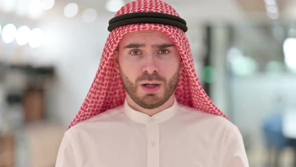 Thumbnail for Portrait of Attractive Arab Businessman Saying No By Head Shake