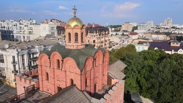 Architecture of Kyiv Ukraine  Golden Gate