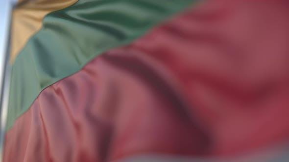 Thumbnail for Waving Flag of Lithuania