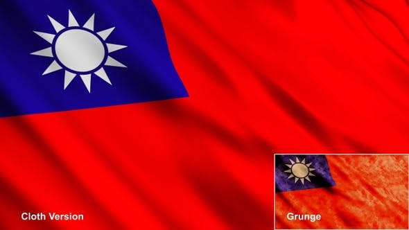 Thumbnail for Taiwan Flags