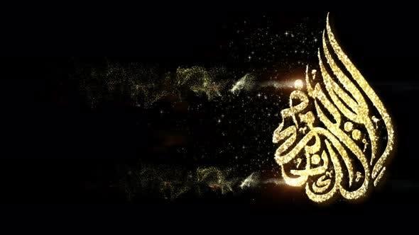 Thumbnail for Eid Al Adha Mubarak Calligraphy 17