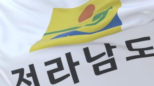 South Jeolla Flag, South Korea
