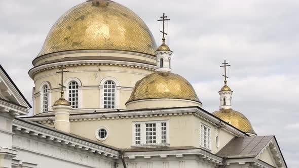 Thumbnail for Facade of the Christian Church