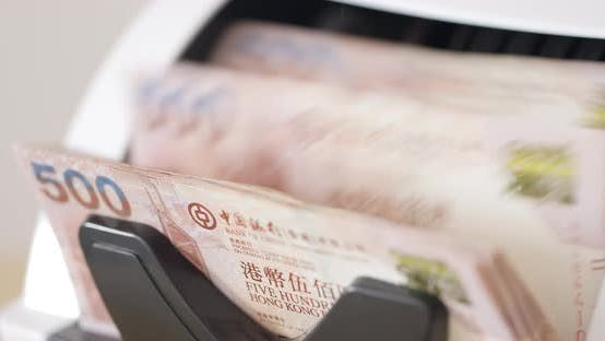 Thumbnail for Cash Money Counting Machine for Counting Hong Kong Five Hundred Dollar Banknote