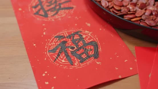 Thumbnail for Red Chinese Calligraphy Words Mean Luck