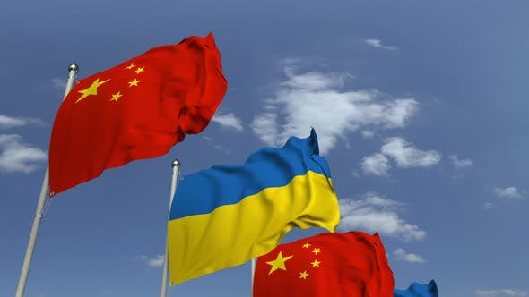 Thumbnail for Flags of Ukraine and China at International Meeting