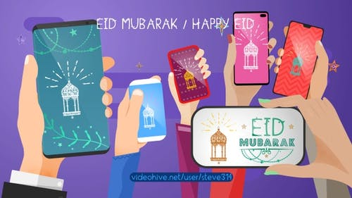 Eid Mubarak / Happy Eid Al-Fitr / Eid Al Adha Social Media Share