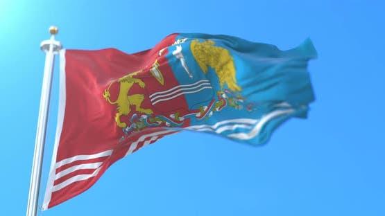 Ivanovo Oblast Flag, Russia