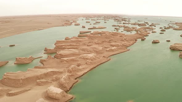 Thumbnail for Wind erosion terrain landscape, yardang landform
