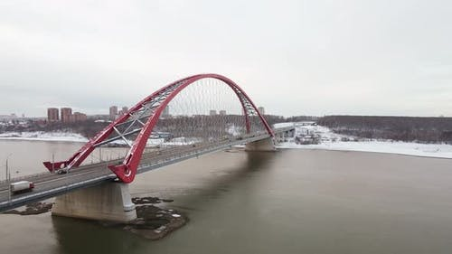 Span Over the Novosibirsk Automobile Bugrinsky Bridge