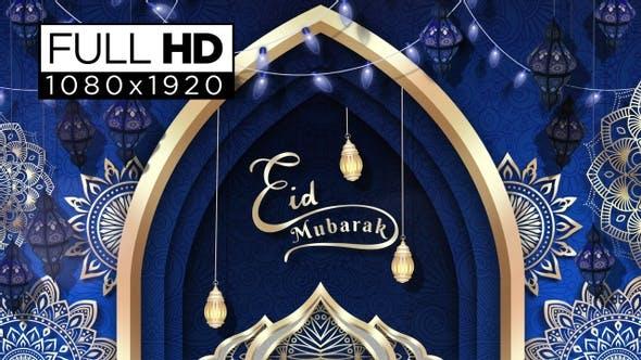 Joyeux Aïd Moubarak