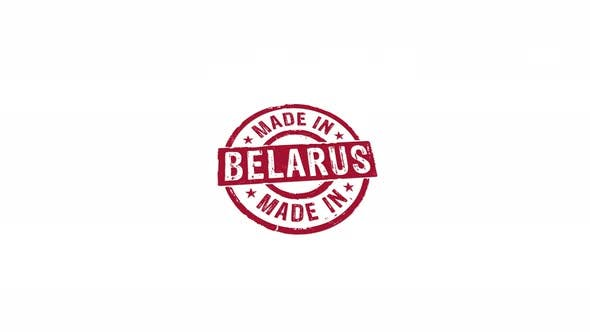 Made in Belarus stamp and stamping isolated