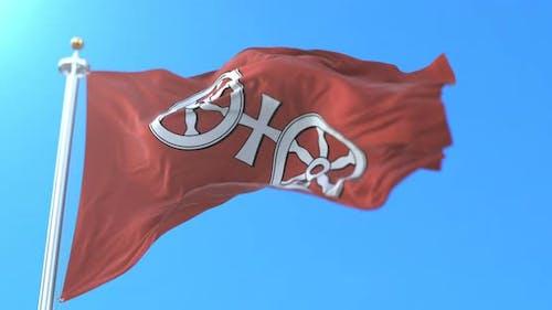 Mainz Flag, Germany