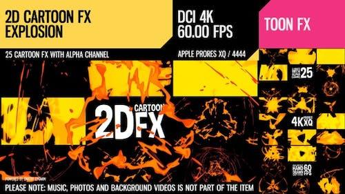 2D Cartoon FX (Explosion Set 6)