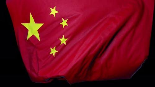 China Unfolding Flag