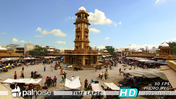 Thumbnail for Clock Tower Square, Indien