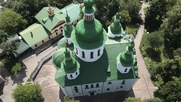 Kyiv. Ukraine: St. Cyril Church in Kyiv. Ukraine. Aerial View.