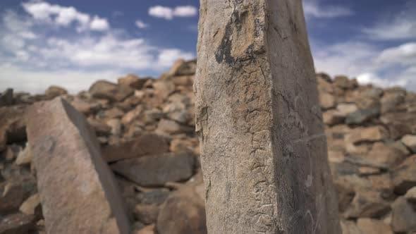 Turkic Bombogor inscription on Mound in Bayankhongor Aimag Mongolia