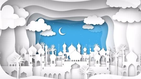 Ramadan Islamic Paper Town