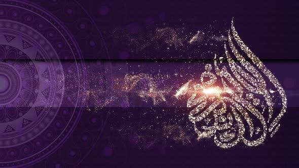 Eid Al Adha Mubarak Background Decorations 04