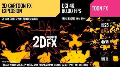 2D Cartoon FX (Explosion Set 3)