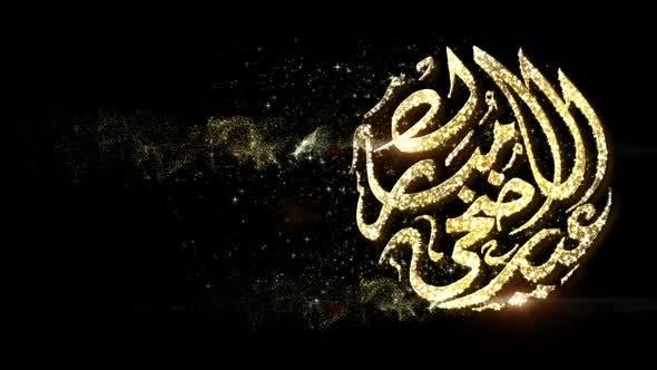 Thumbnail for Eid Al Adha Mubarak Calligraphy 16